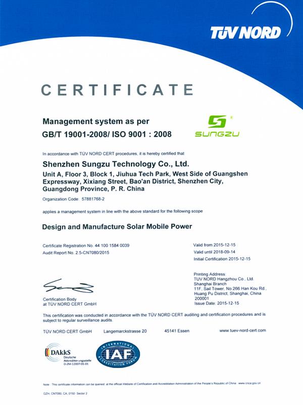 sungzu certificates